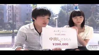 【マジックミラー号】バトミントンサークル仲間の男女に20万円で中出しSEXをしてもらいましたw