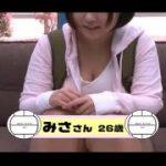 【マジックミラー号】26歳ママさんバレーボール帰りの巨乳人妻にMM号で生挿入!