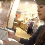 【パンチラ盗撮】清楚で美人のブティック店員さんとコミュニケーション取りながら逆さ撮り!