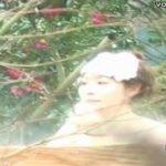 【露天風呂盗撮】某温泉の露天風呂で極上の巨乳お姉さんを隠し撮ることができました!