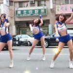 【パンチラ盗撮】台湾のダンサーやチアガールなどのミニスカセクシーダンス