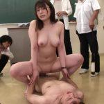【八乃つばさ】『全裸NTR授業』 DQNな生徒に弱みを握られ羞恥という名の快楽を肉体に教えこまれた女教師